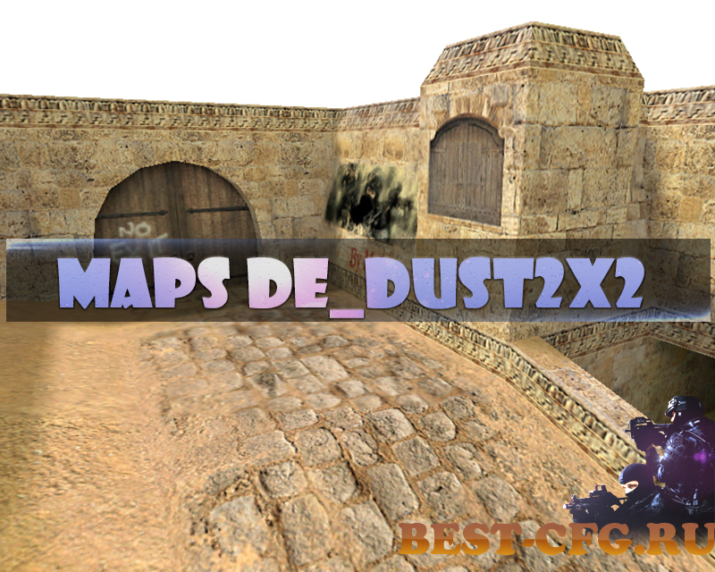 Карта de_dust2x2 для cs 1.6