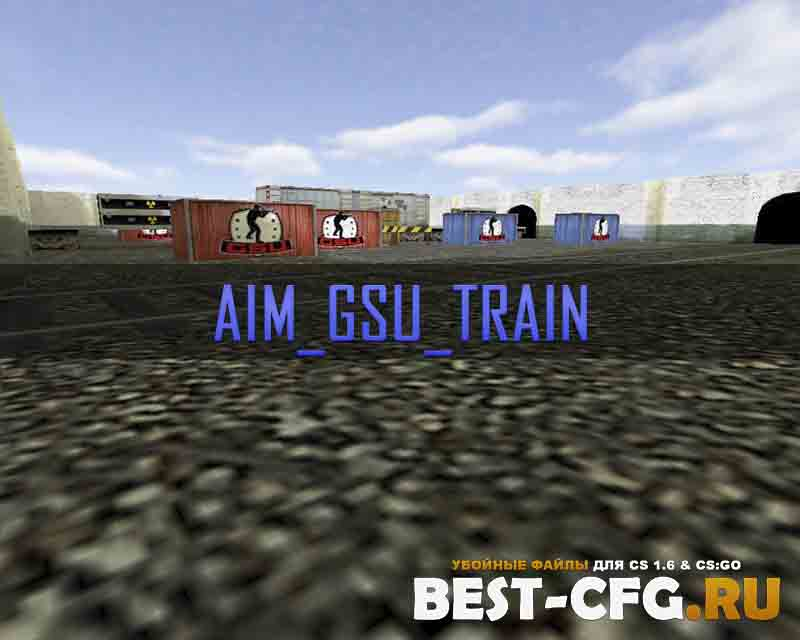 Карта для КС 1.6 - aim_gsu_train