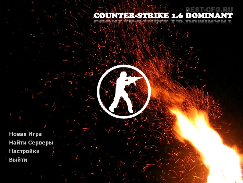 Counter-Strike 1.6 Dominant