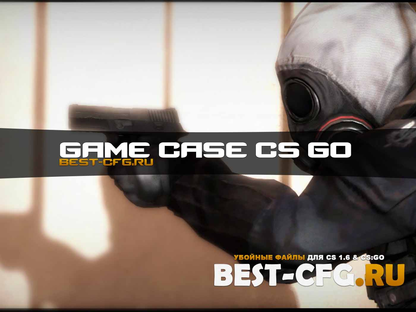 Новый кейс кс го 16.06.16 | game case cs go